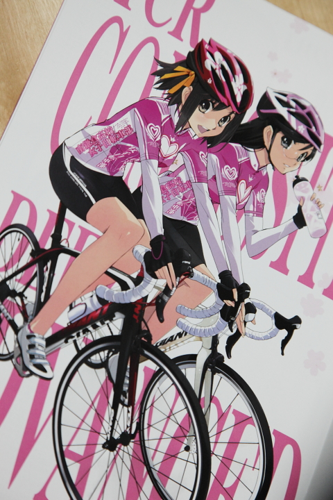 自転車の 鎌倉 自転車部 漫画 : ロングライダーズは自転車の ...